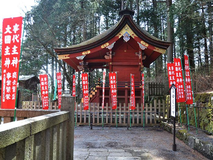 Kitaguchi Hongu Fuji Sengen Jinja Shrine / 北口本宮冨士浅間神社⑤